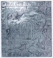 Bagrationi COA on Queen Tinatin's tombstone in Shuamta.png