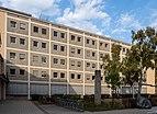 Bamberg Finanzamt 9151752.jpg