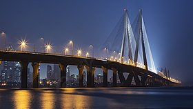Bandra Worli Sea-Link (cropped).jpg