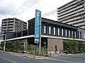 Bank of Fukuoka Itoshima Branch.jpg
