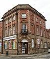 Bank of Liverpool, Garston.jpg