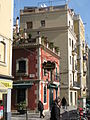Barceloneta 4 (by Awersowy).jpg
