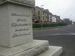 Barton on Sea - World War I Obelisk with an Urdu inscription