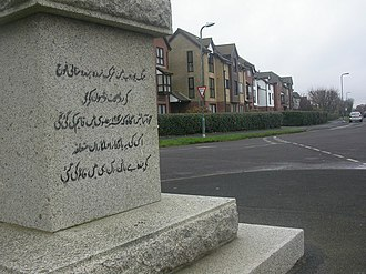 Barton on Sea - World War I Obelisk with an Urdu inscription