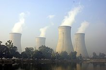 Bathinda power plant Punjab India.jpg
