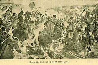 Shumi Maritsa - Sketch of the attack of the Bulgarian Army taking Serbian positions.