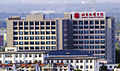 Beijing Wuzi University - distance - crop 2.jpg