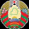 riksvåpen hviterussland