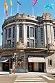 Belgique - Bruxelles - Palais des beaux-arts - 01.jpg