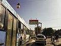 Belouizdad بلوزداد - panoramio (1).jpg