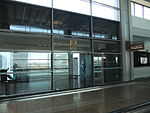 Ben Gurion International Airport טרקלין המלך דוד.JPG