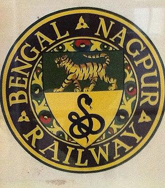 Bengal Nagpur Railway - Image: Bengal Nagpur Railway Logo
