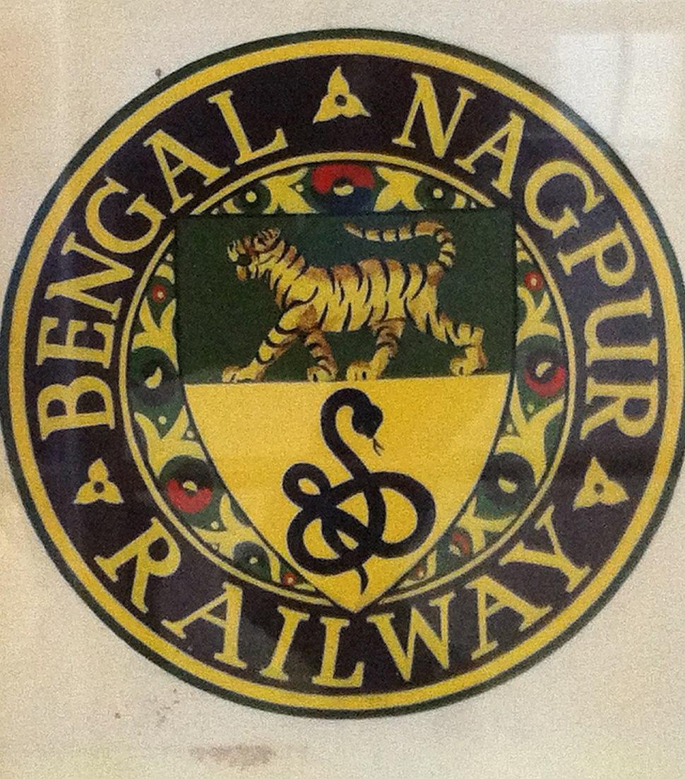 Bengal Nagpur Railway Logo