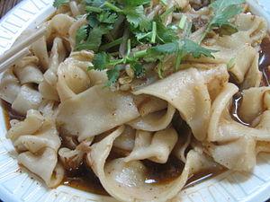 Shaanxi cuisine - Image: Biang Biang Mian