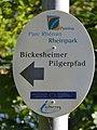 Bickesheimer Pilgerpfad - panoramio.jpg