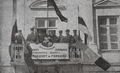 Biełaruskaja kamendatura, Horadnia (1919).png