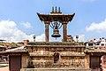 Bigbell of Patan.jpg