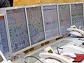 Bildschirme Kraftwerkzentrale Stoecken.jpg