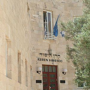Keren Hayesod - Binyan Hamosadot Haleumiyim, Keren Hayesod, 48 King George Street, Rehavia, Jerusalem