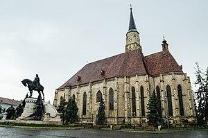 """Biserica romano-catolică """"Sfântul Mihail"""""""