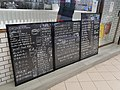 Black board for meal in local snack shop at tsing yi.jpg