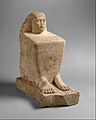 Block Statue of Ankhwennefer MET DT7022.jpg