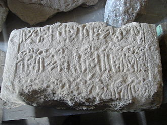Bolghar - A gravestone from Bolghar