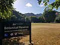 Botanic Reserve cricket ground with sign.jpg