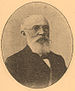 Brockhaus and Efron Encyclopedic Dictionary B82 51-2.jpg
