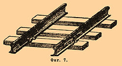 Brockhaus and Efron Encyclopedic Dictionary b22 819-2.jpg