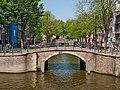 Brug 39 in de Keizersgracht over de Reguliersgracht foto 1.jpg