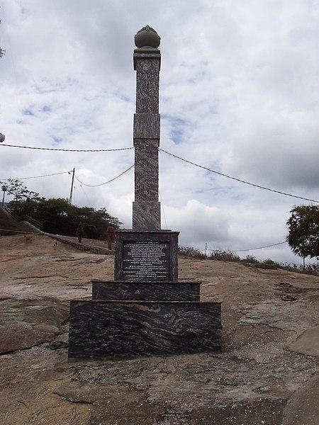 File:Buddhist Monument Elephant Rock Kurunegala.jpg