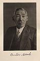 Buntarō Adachi.jpg