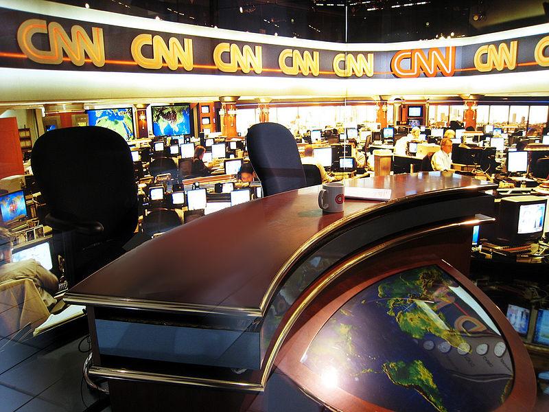CNN Center newsroom1.jpg