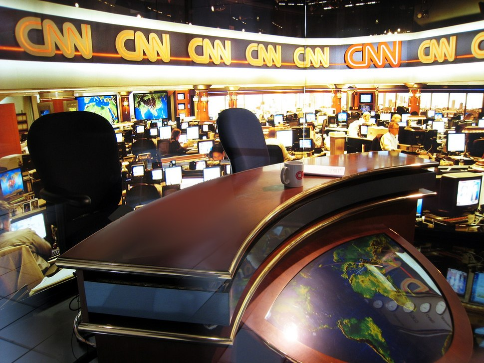CNN Center newsroom1