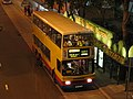 CTB 181 - Flickr - megabus13601.jpg