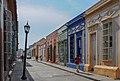 Calle Carabobo, Maracaibo.jpg