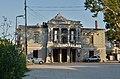 Casa Vernescu - Casino Palace, Calea Victoriei 133 (B-II-m-A-19868) (1).jpg