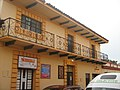 Casa amarilla, San Cristobal de las Casas, Chiapas. - panoramio.jpg