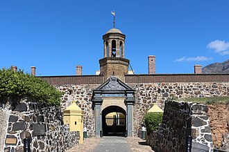 Castle of Good Hope - Gateway to the Castle of Good Hope