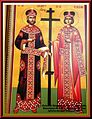 Catedral Ortodoxa Griega de Santa Sofia (Naucalpan) Estado Mexico (3376880149).jpg