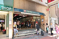 Causeway Bay Station 2020 08 part5.jpg