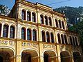 Cazinoul, Baile Herculane.JPG