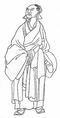 Chang Tsai.jpg