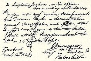 Charles James Napier - Napier's order to storm Amarkot, Sindh (1843)
