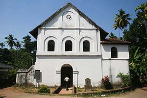 Chendamangalam - Synagogue at Kottayil Kovilakam