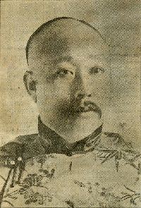 Chentung Liang Chen.png