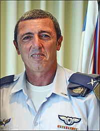 Chief Military Rabbi Hands IDF Chief of Staff the Four Species - Flickr - Israel Defense Forces (cropped).jpg