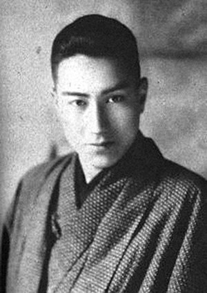 Chiezō Kataoka - Chiezō Kataoka in 1920s or 1930s