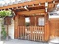 Chifuku-ji Kyoto 002.jpg